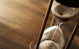Особенности срока давности по уголовным делам