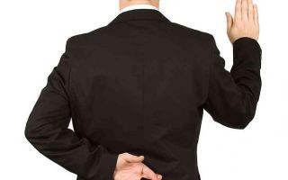 Предусмотренное наказание за дачу заведомо ложного заключения эксперта