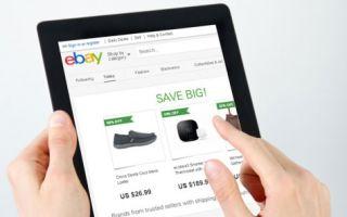 Виды мошенничества на eBay