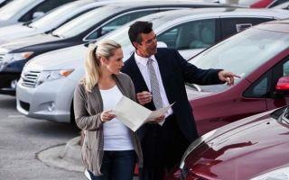 Виды мошенничества при продаже автомобиля. Как распознать обман продавца