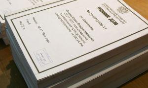 Ответственность за разглашение данных предварительного расследования