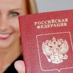 Что делать, если паспорт нашелся