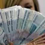 Деньги полученные незаконным путем