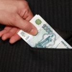 Как доказать получение или дачу взятки: основания, процедура, что запрещено