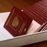 Какими признаками обладает подделка паспорта