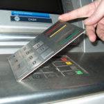 Махинации с банкоматами