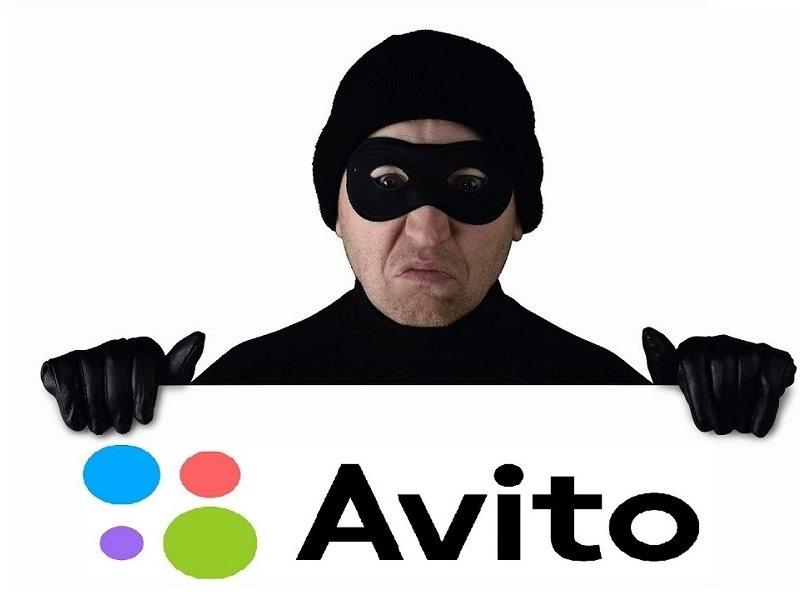 Мошенники на Авито