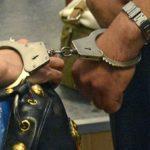 Наказание за правонарушение