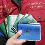 Общие сведения о фиктивной регистрации иностранных граждан