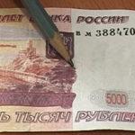 Распознать фальшивые деньги