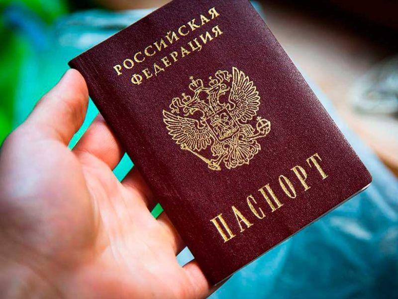 Украли паспорт: что делать