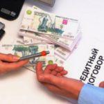 Виды мошенничества