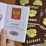 Виды подделки паспортов