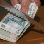 Ответственность за нецелевое использование бюджетных средств