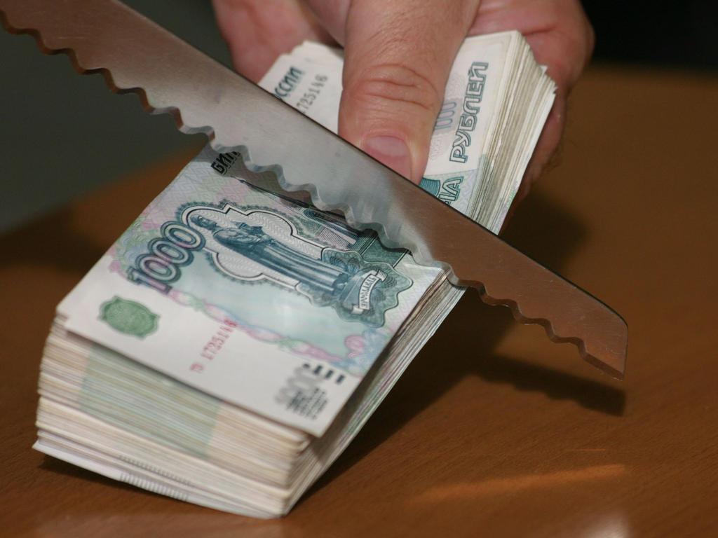 нецелевое использование денежных средств