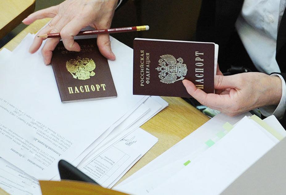 Временная фиктивная регистрация граждан рф право временной регистрации по месту проживания
