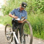 Найден украденный велосипед