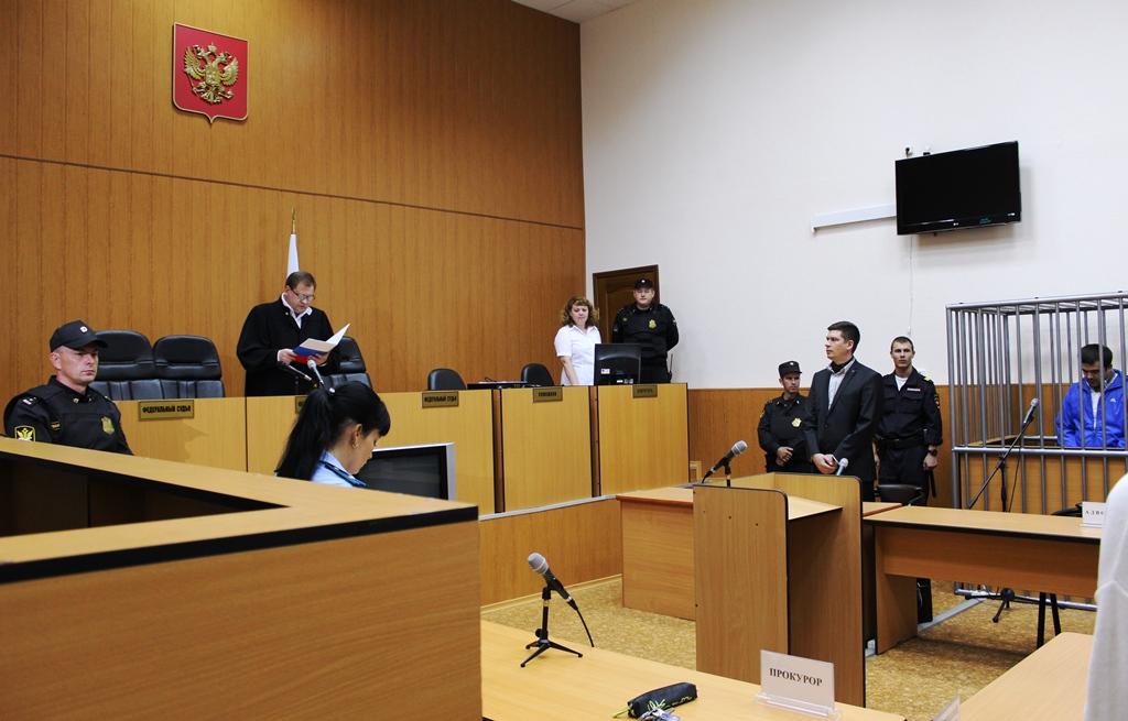 узнать движение по делу в суде