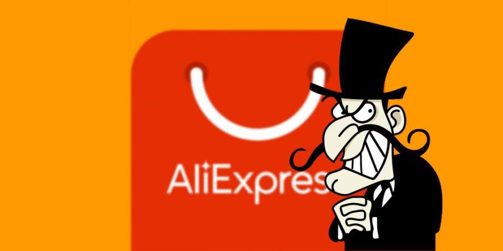 Мошенничество на Алиэкспресс