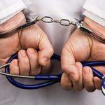 Врач в наручниках