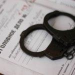 Уголовное дело - состав преступления