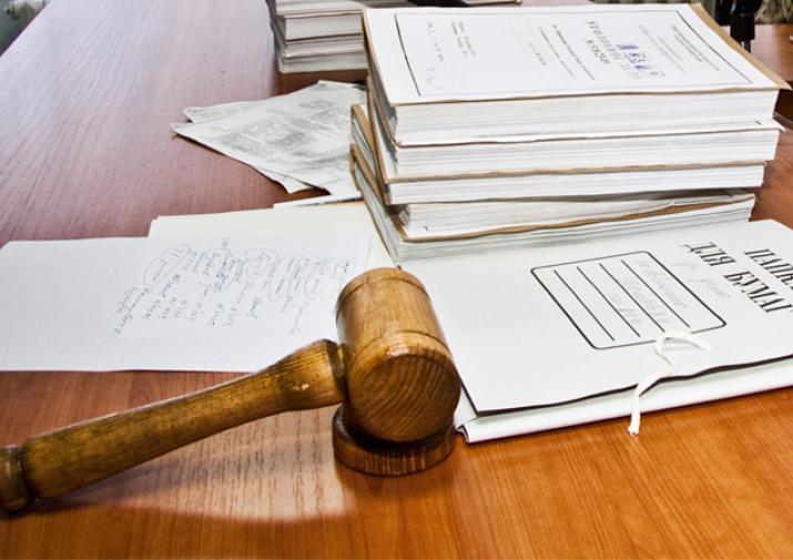 Рассмотрение уголовных дел в суде