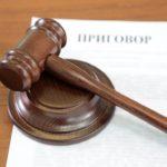 Порядок назначения условного срока, последствия и ограничения