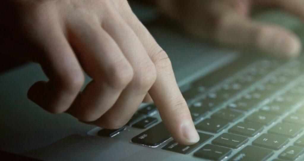 Подача заявления о мошенничестве онлайн