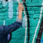 Вандализм и хулиганство