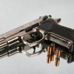 Утрата и хищение оружия и боеприпасов: особенности уголовной ответственности