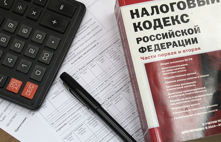 Налоговое уведомление и кодекс