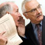 Ответственность, предусмотренная за разглашение служебной тайны