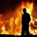 Ответственность за умышленный поджог