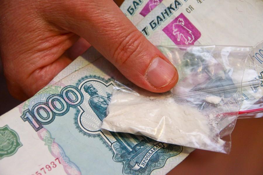 Покупка наркотических средств