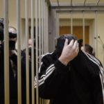 Осужден за изнасилование