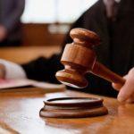 Способы по фамилии узнать решение суда по уголовному делу