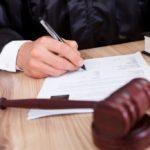 Постановление судебного решения