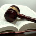 Ответственность и освобождение от наказания