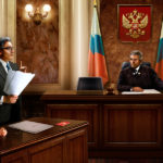 Доказывание в суде