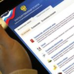 Процедура заказа справки об отсутствии судимости через сайт Госуслуги