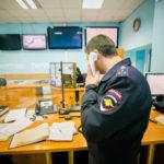 Заявление в полицию о побоях: образец правильного составления